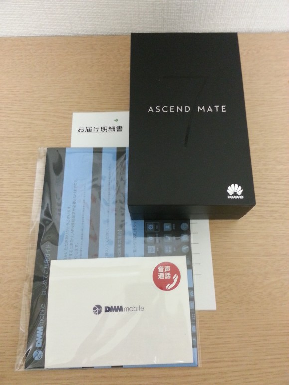 ascendmate7-open-picture5