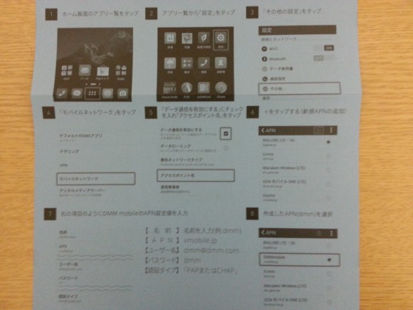 ascendmate7-open-picture8