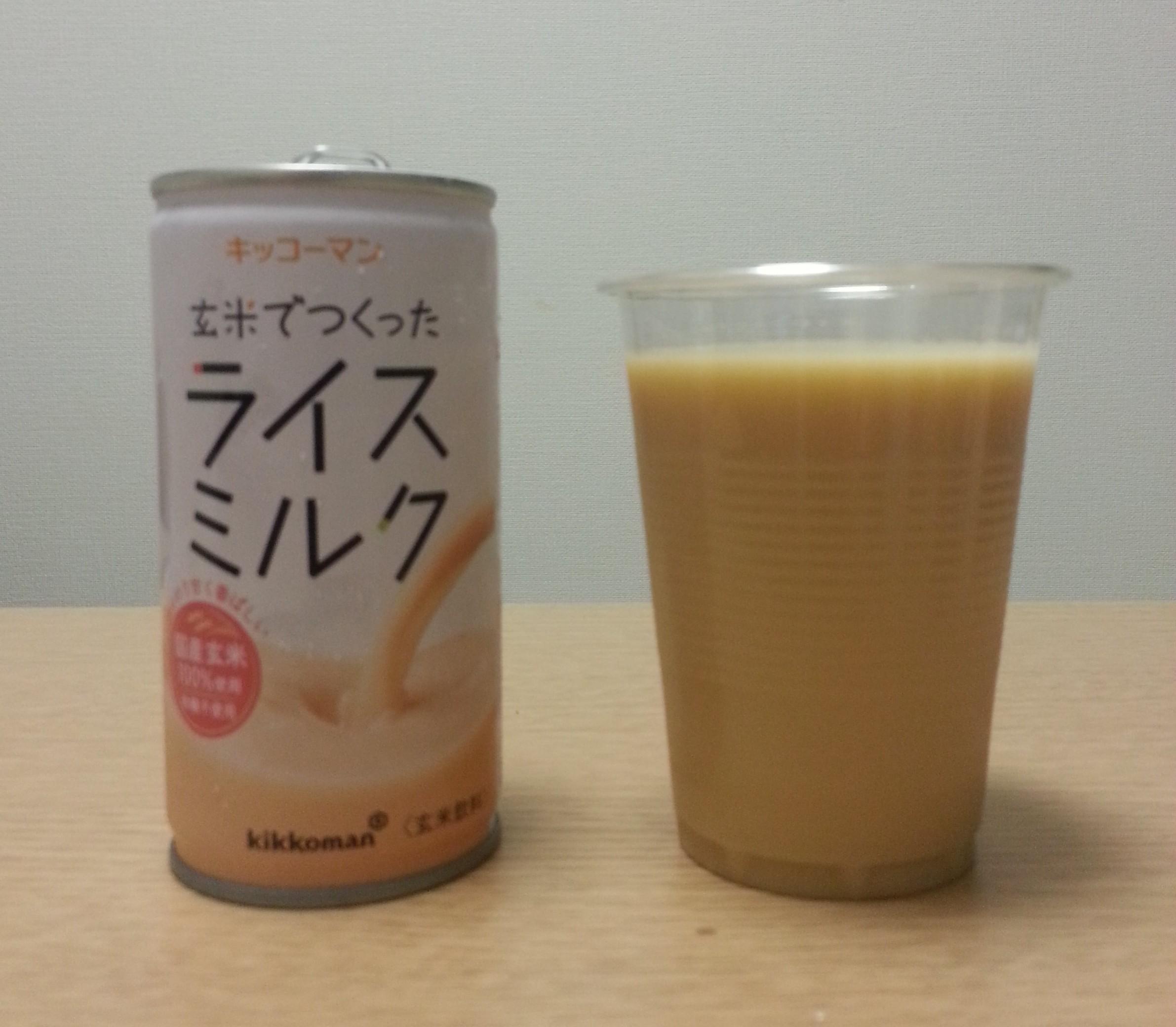 ricemilk-brownrice-kikkoman2