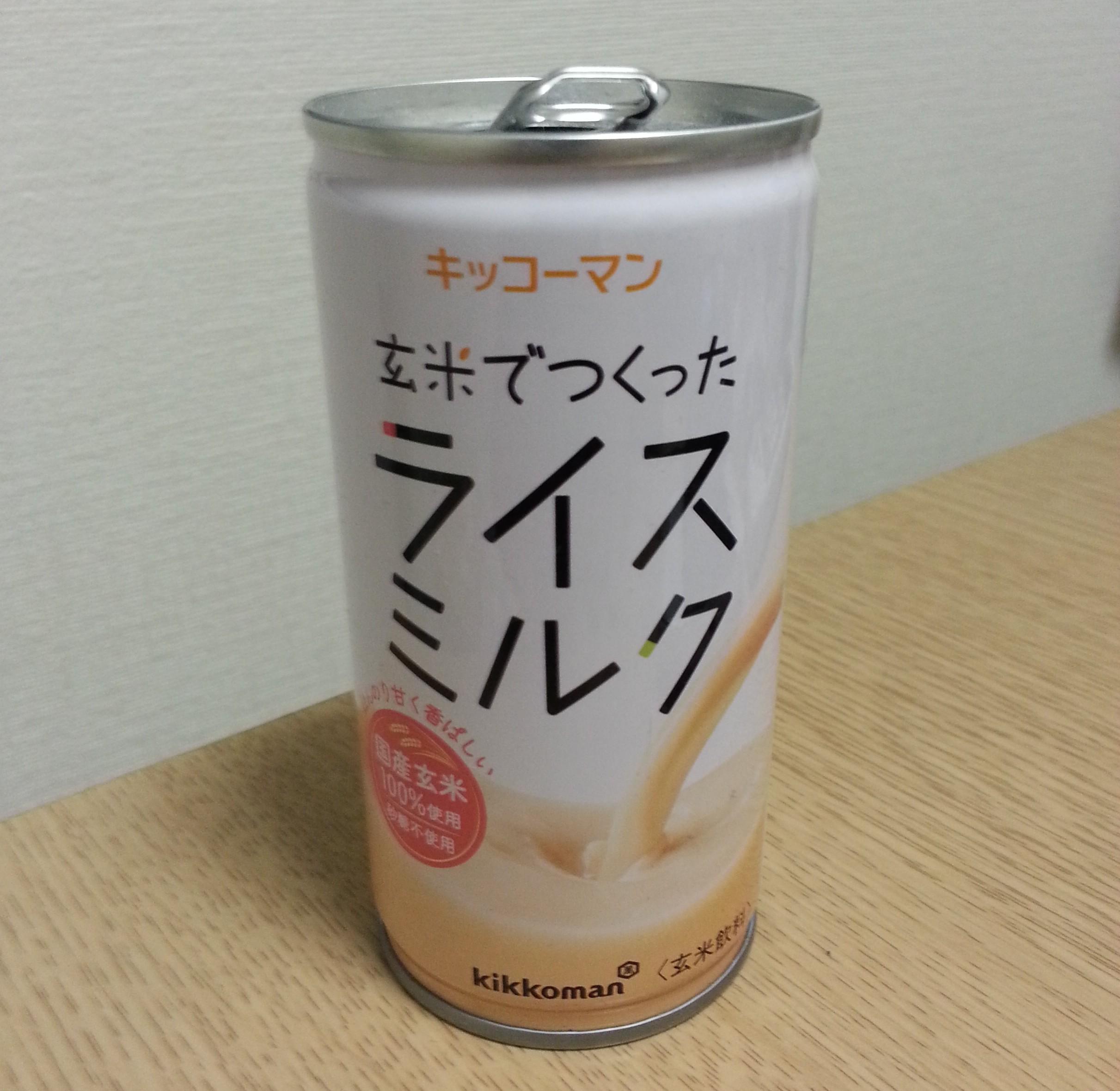 ricemilk-brownrice-kikkoman1
