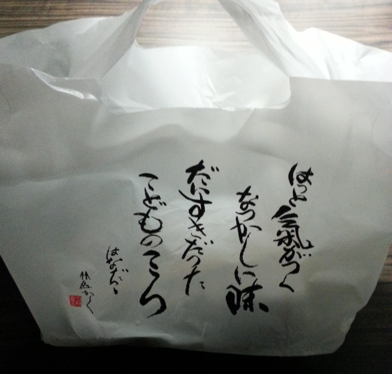 osaka-takoyaki-hanadako1