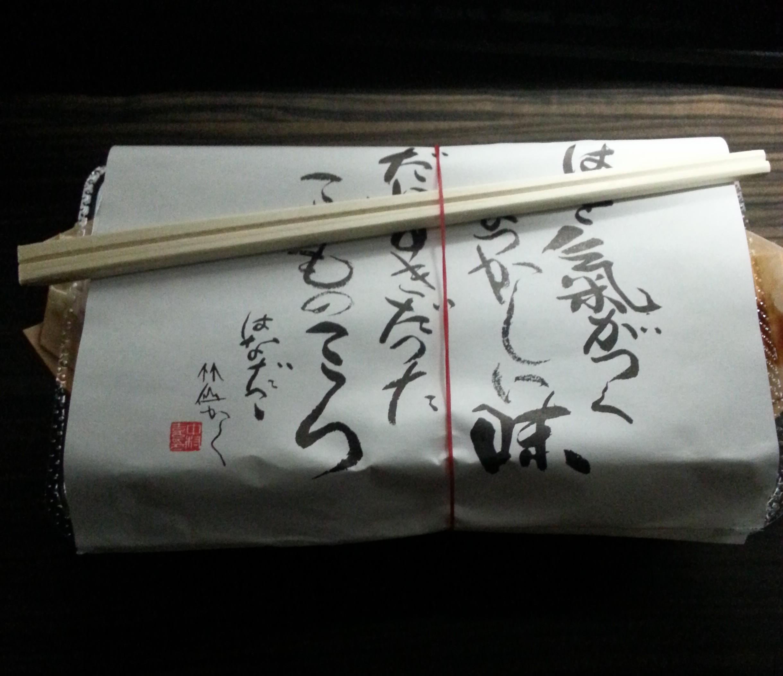 osaka-takoyaki-hanadako2