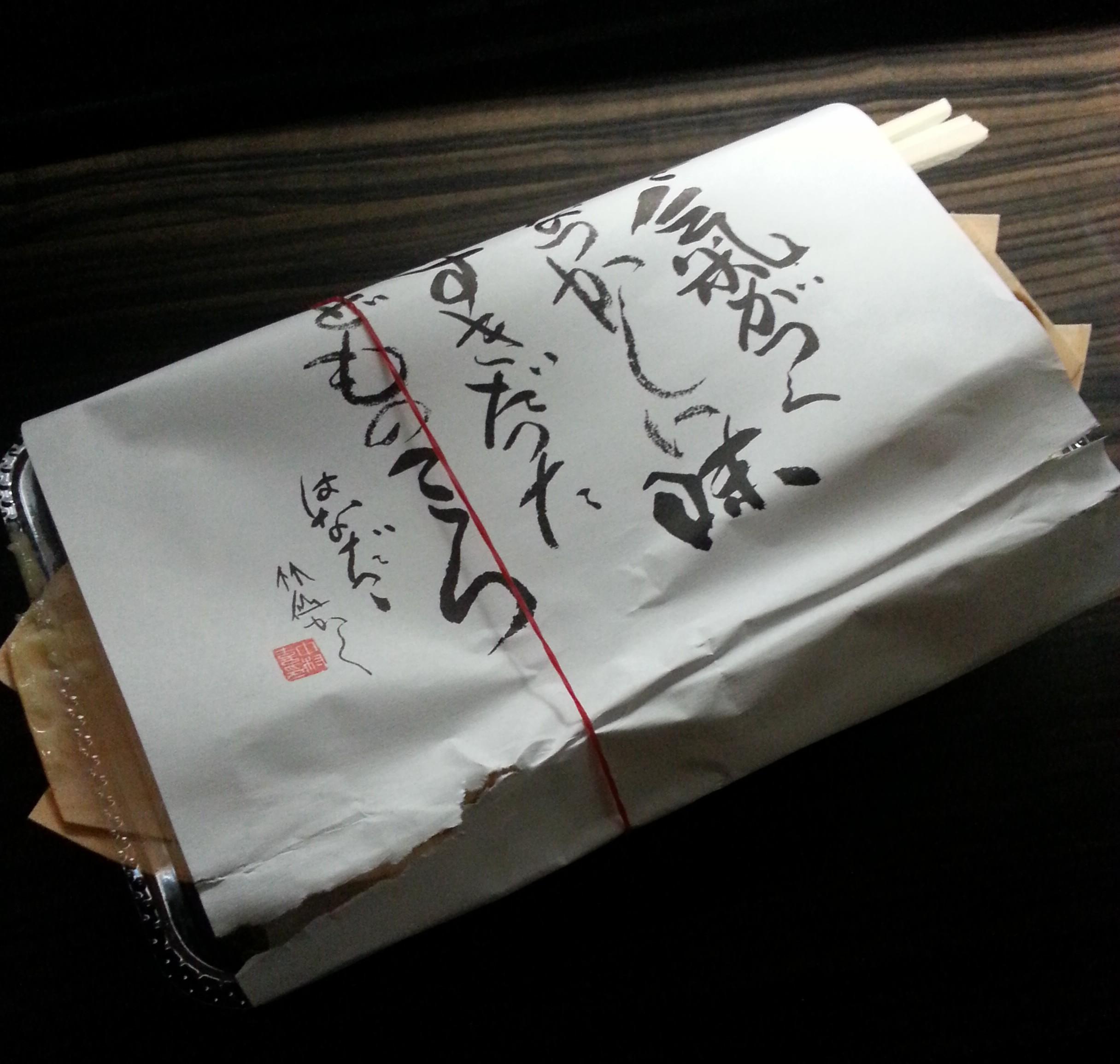 osaka-takoyaki-hanadako4