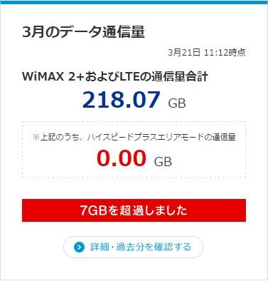 wimax-my-gekkan
