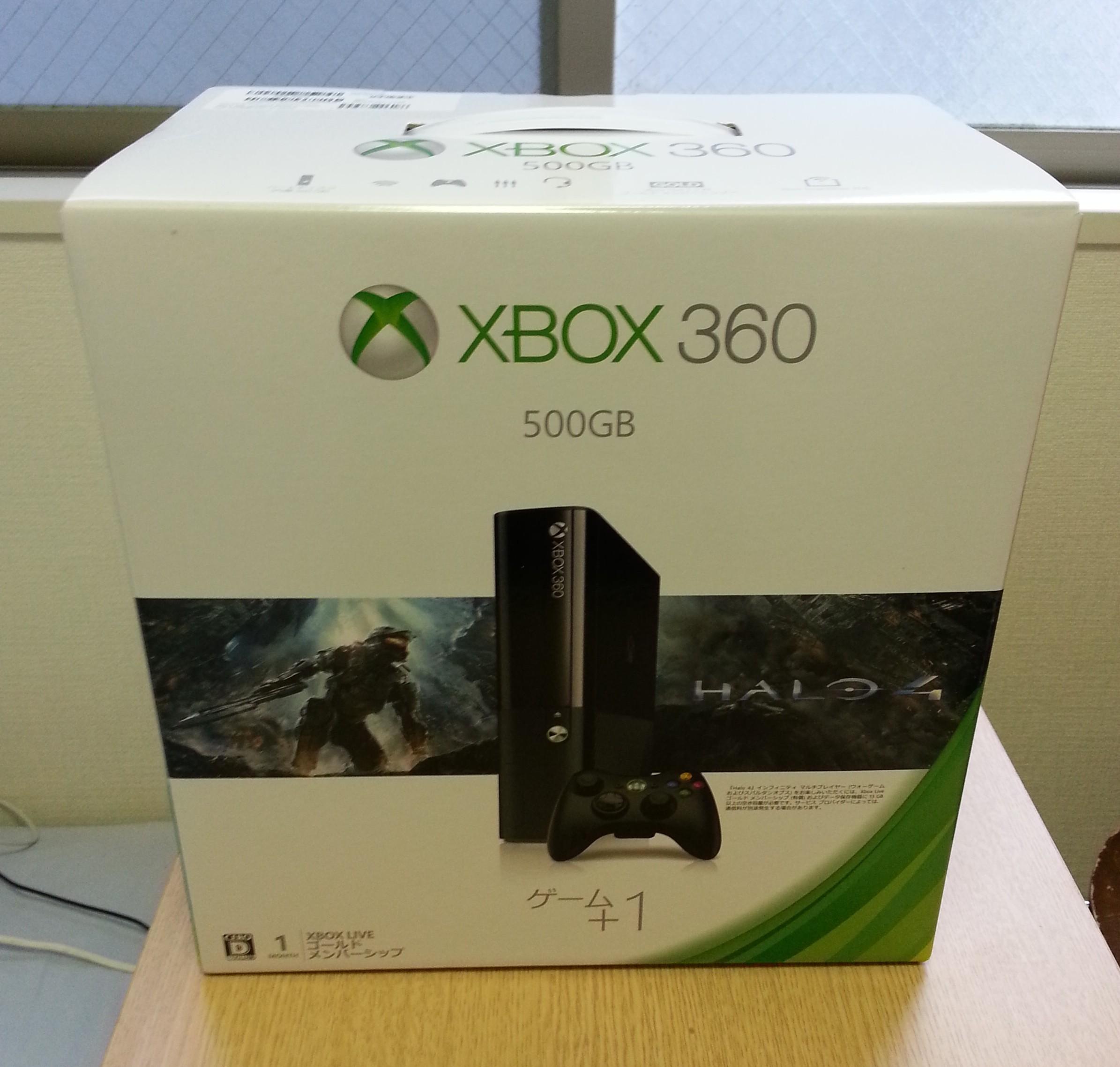xbox360-buy-open4