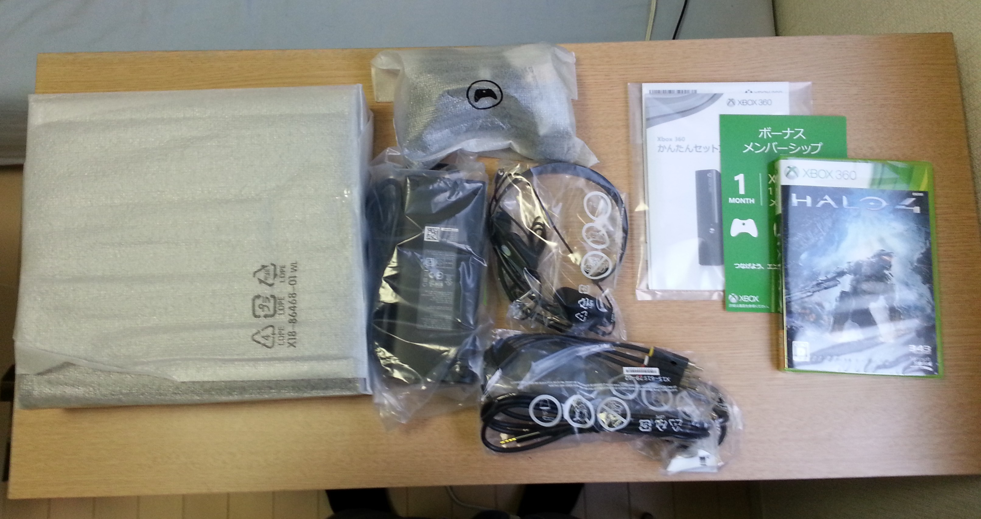 xbox360-buy-open5