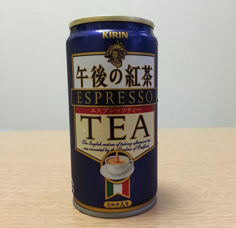 kirin-gogo-espressotea1