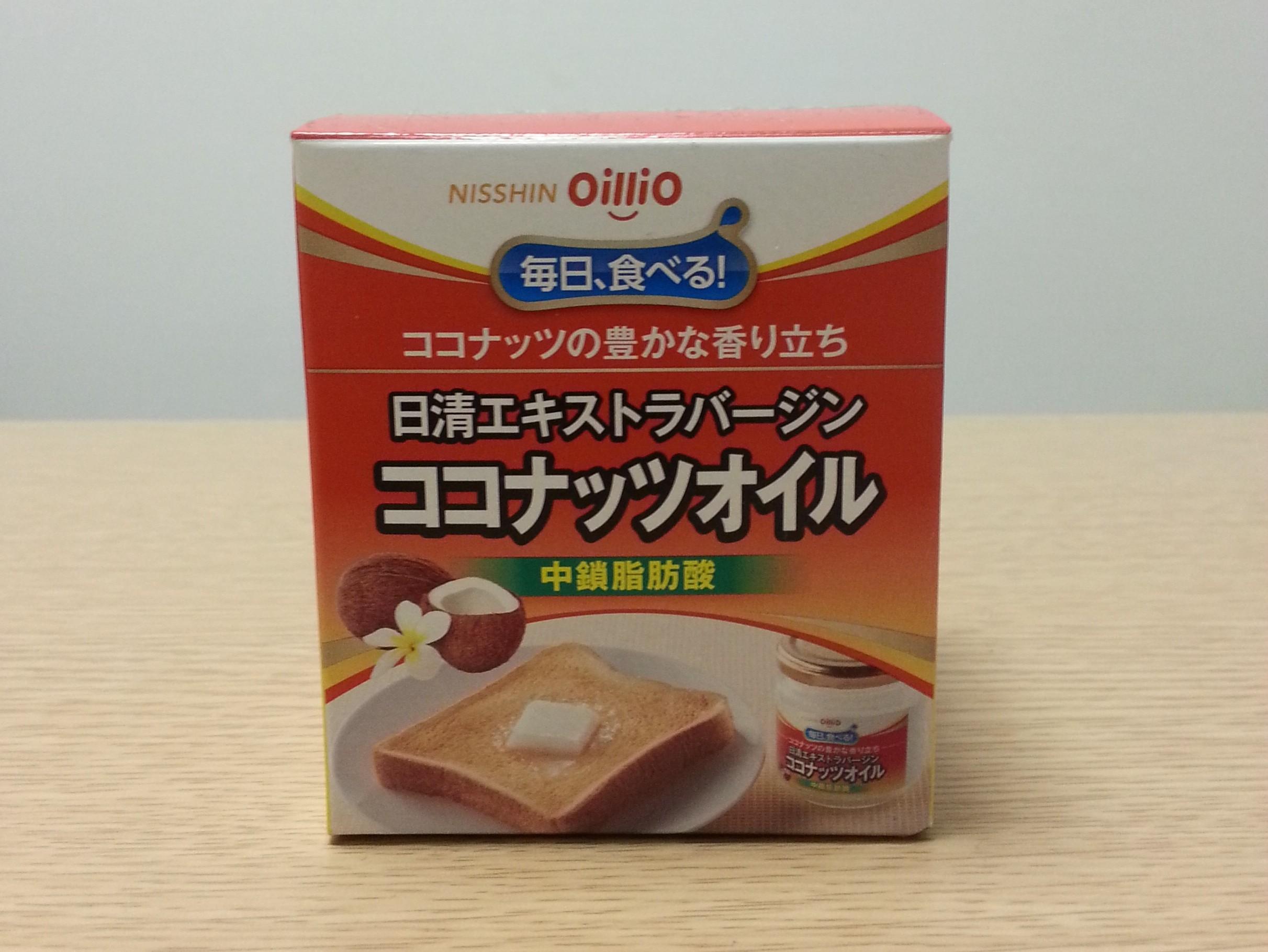 nisshin-oillio-coconutoil1