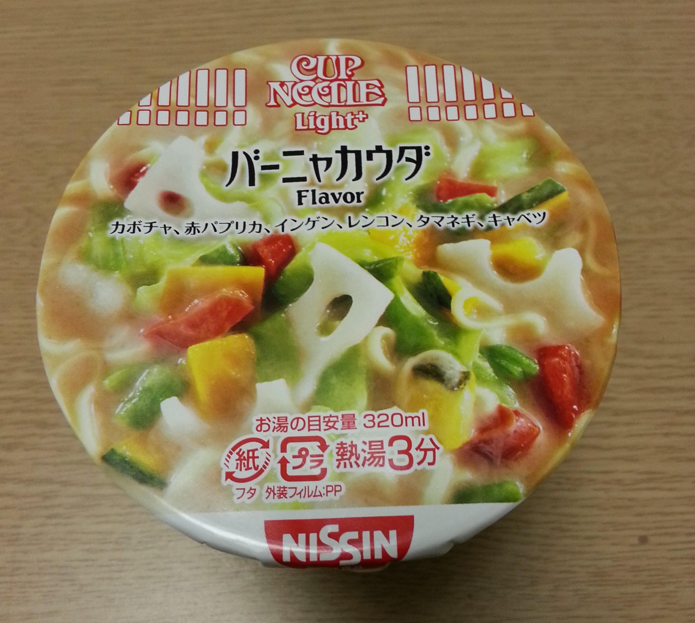 nissin-cupnoodle-bagnacauda2